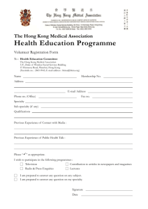 Health Education Programme