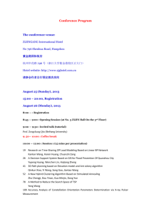 Conference Program The conference venue: ZIJINGANG