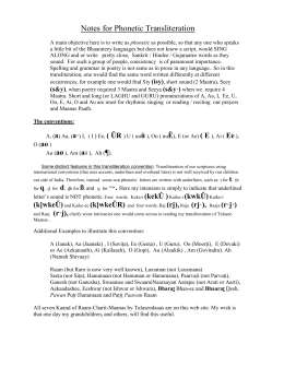 Notes for Phonetic Transliteration