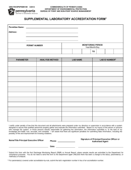 Supplemental Laboratory Accreditation Form