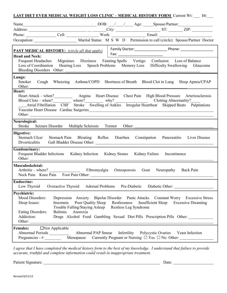 Medical History Form – Medical History Form