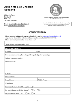 APPLICATION FORM PERSONAL DETAILS Surname: Initials