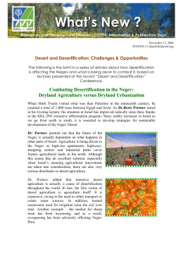 Desert and Desertification: Challenges & Opportunities
