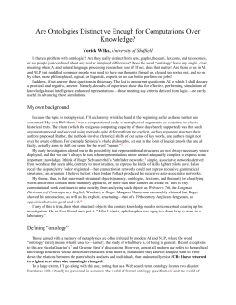 Are Ontologies Distinctive Enough for Computations Over Knowledge
