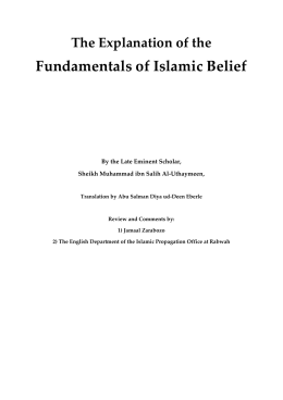 fundamental beliefs in islam belief in The explanation of the fundamentals of the fundamentals of islam and is‐ lamic creed and belief, may allah in its beliefs and.