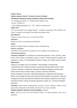 design research paper format sample pdf