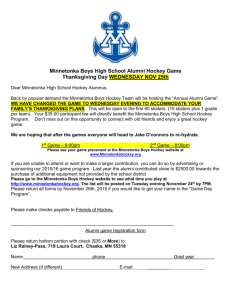 Alumni game registration form
