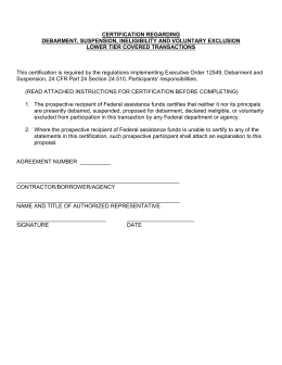8. Certification Requirement Form