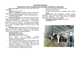 Expansion of the existing meat and dairy production