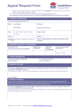 Appeal Request Form