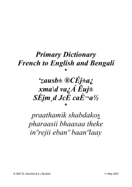 French to English and Bengali Dictionary