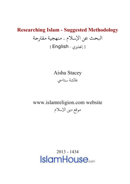Researching Islam - Suggested Methodology DOC