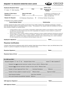 Request to Receive Donated Sick Leave form