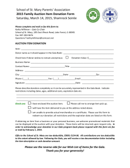 Gala - Family Donation Form