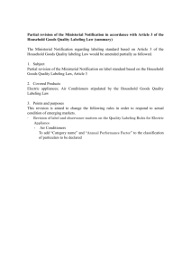 Outline of the amendments to the Ministerial Notification of