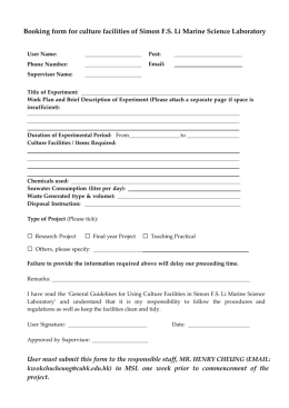 BOOKING FORM FOR AQUATIC SCIENCE LABORATORY