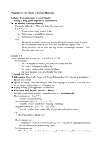 Pragmatics: From Theory to Practice (Handout 3)