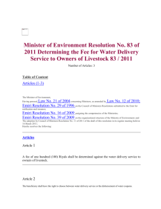 Minister of Environment Resolution No. 83 of 2011 Determining the