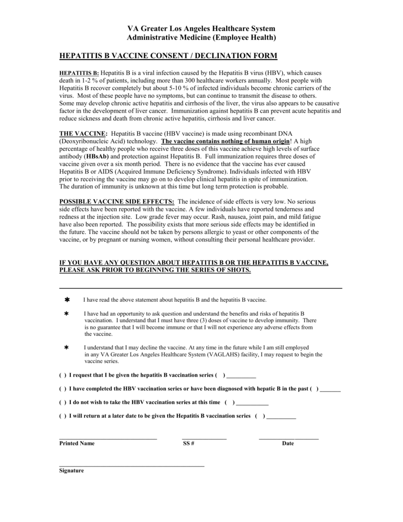 HEPATITIS B VACCINE CONSENT DECLIATION FORM – Vaccine Consent Form