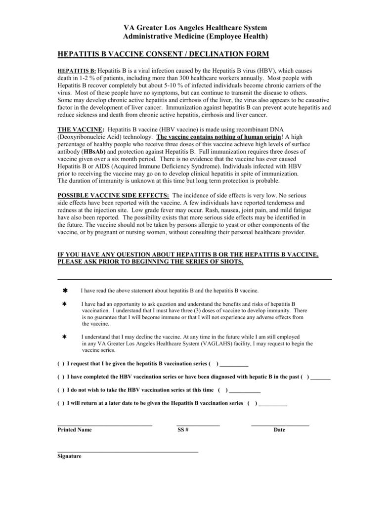 hepatitis b vaccine consent decliation form - Vaccine Consent Form