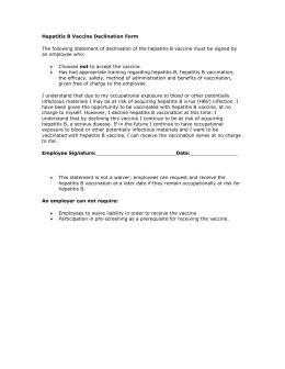 Hepatitis B Virus Vaccine Acceptance or Declination Form