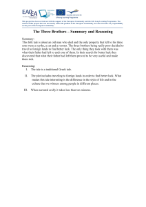 The Three Brothers – Summary and Reasoning
