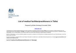 List of Medical Facilities In Georgia