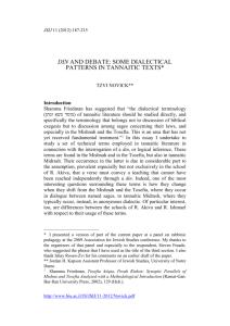 In a 1998 article in the journal Sinai, Ilana Katzenellenbogen