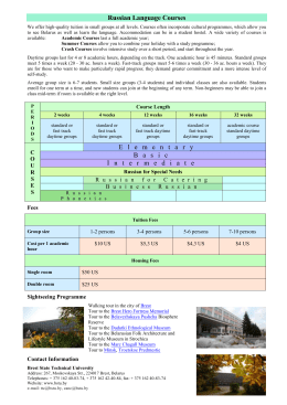 Russian Language Courses - Brest State Technical University