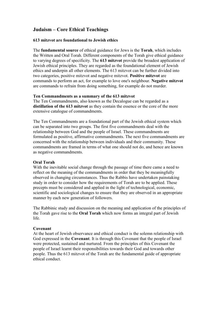 Judaism Core Ethical Teachings
