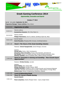 Provisional Agenda for internal use (last update: Οctober 19th 2011)