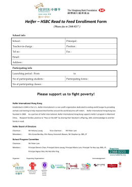 Heifer – HSBC Read to Feed Enrollment Form (Please fax to 2368