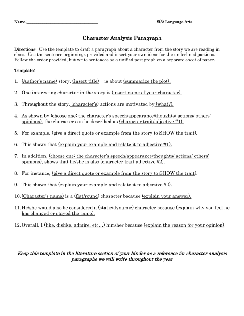 examples of character analysis essays character sketch example  example character analysis paragraph 007492492 1 e8f25d86964ada63871df91aea78b37d example character analysis paragraph examples of character analysis