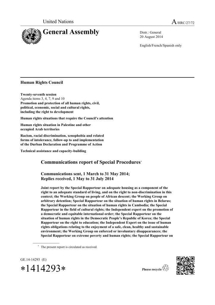 Communications report of Special Procedures in English, French