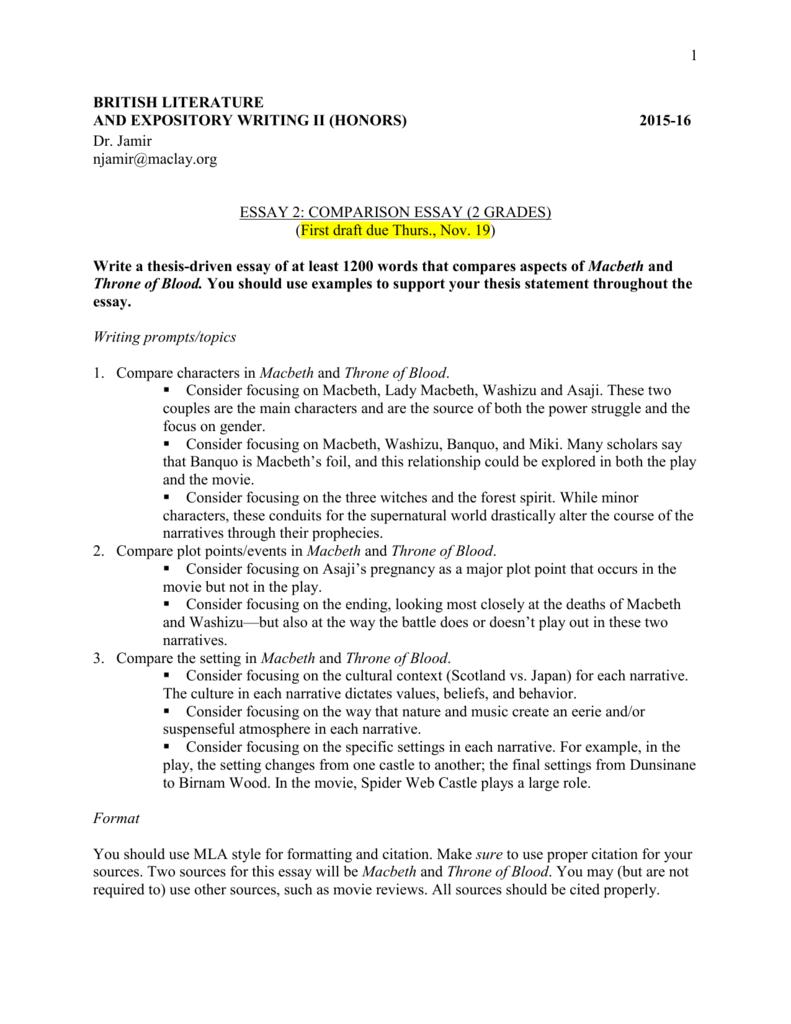 Gatech resume help