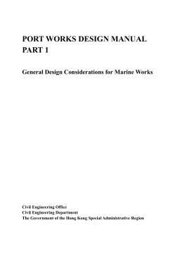 Part 1 – General Design Considerations for Marine Works