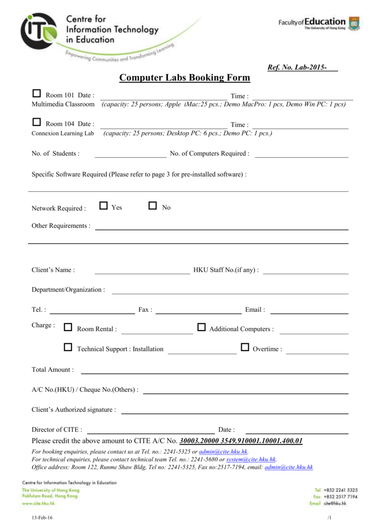 Computer Lab Booking Form