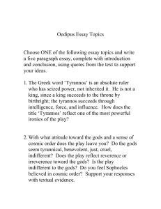 Oedipus the king analysis essay
