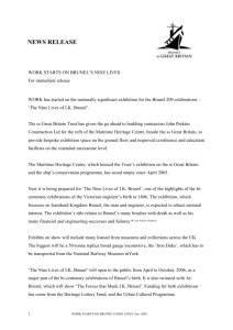 Nine Lives Press Release