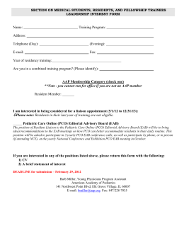 LEADERSHIP INTEREST FORM - American Academy of Pediatrics