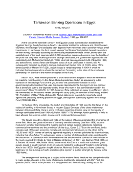 Tantawi on Banking Operations in Egypt
