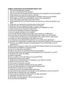 sample questions an interviewer might ask