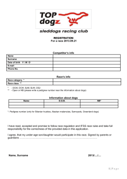 Entry Form 2010