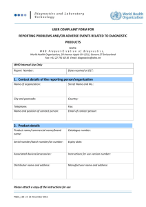 User complaint form for adverse events and product problems