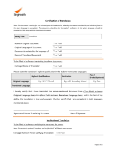 Certification of Translation Note: This document is mainly for use in