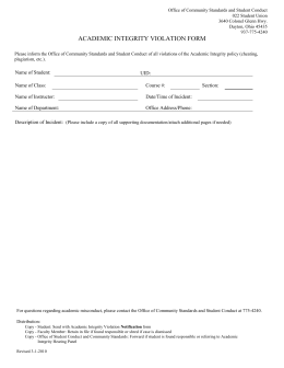 ACADEMIC INTEGRITY VIOLATION FORM