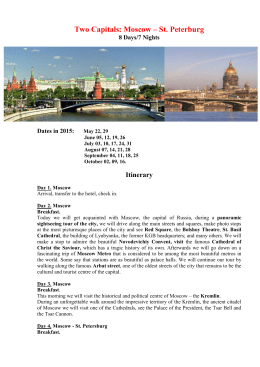 Two Capitals: Moscow – St. Peterburg 8 Days/7 Nights Dates in