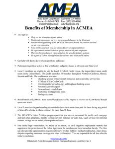 Alameda County Management Employees Association