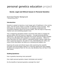 personal genetics education project