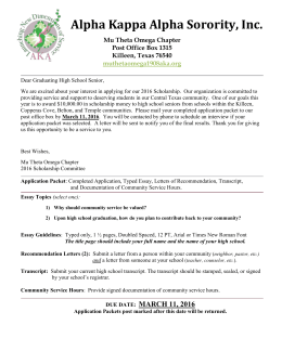 sample letter of recommendation for aka sorority developed exclusively for alpha kappa alpha sorority 24629 | 007545738 2 2ea436b110d169710f978fd3ab54634a 260x520